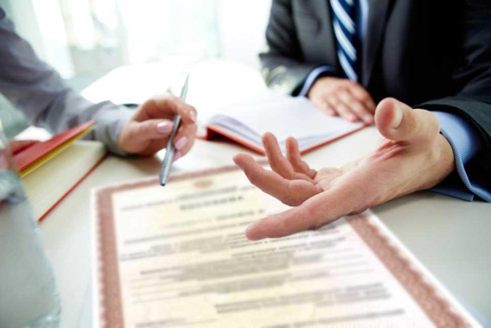 разрешающие документы
